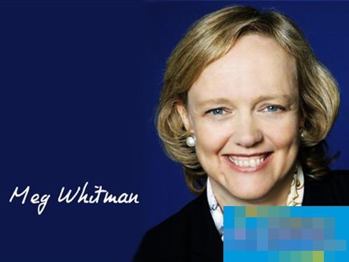 梅格·惠特曼 惠普CEO