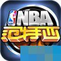 [NBA范特西]新手禮包