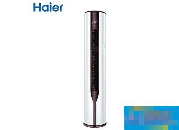 海尔立式空调型号参数归纳