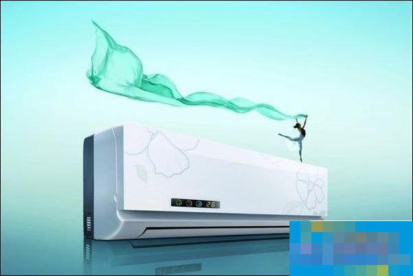 环保空调品牌排行榜十大推荐