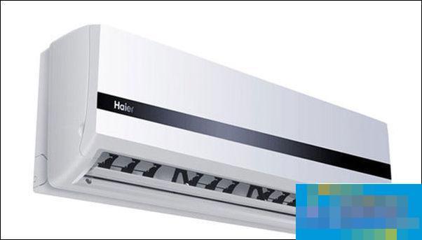 海尔空调的主要功能和省电模式是怎样的