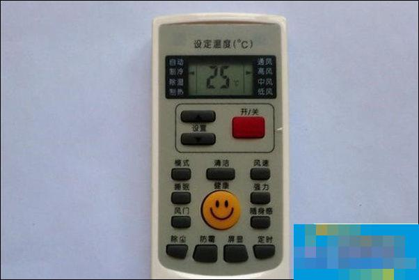 aux空調手機遙控器介紹以及【安裝操作】