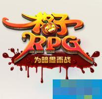 [格子RPG]特玩新手专属礼包